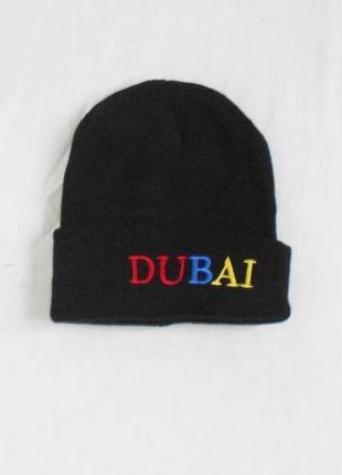 Зимняя спортивная шапка