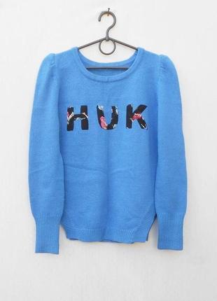 Вязаный зимний осенний свитер с длинным рукавом с надписью