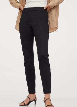 Черные брюки/штаны h&m со стрейчем