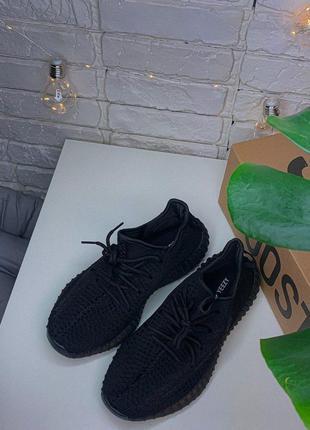 Кроссовки adidas yezzy boost 350 v2 all black