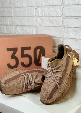Кроссовки adidas yeezy boost 350 v2 earth код 0943