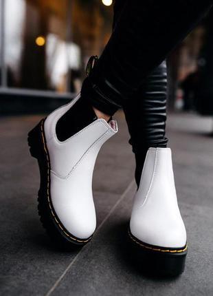 Шикарные женские ботинки dr.martens galaxy