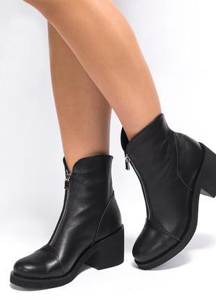 Ботинки кожаные на молнии спереди