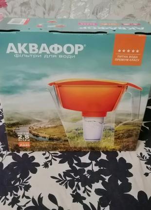 Фильтр - кувшин АКВАФОР Лаки  + Аквафор В5 (В100-5) (оранжевый)🍊
