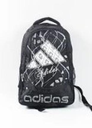Спортивный Рюкзак Adidas 28л  С Отделением Для Ноутбука