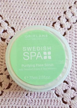 Oriflame swedish spa скраб для лица