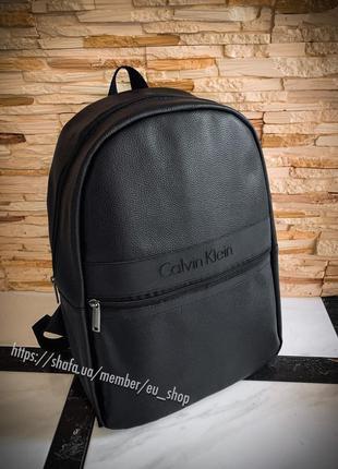 Новый качественный стильный рюкзак кожа pu / сумка повседневна...