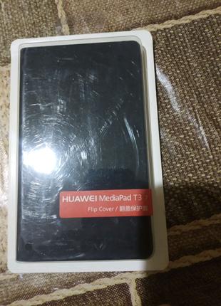 "Новый чехол на планшет huawei media pad t3 7"""