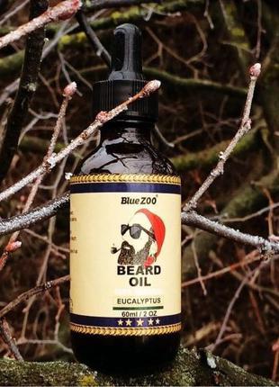 Олія для бороди