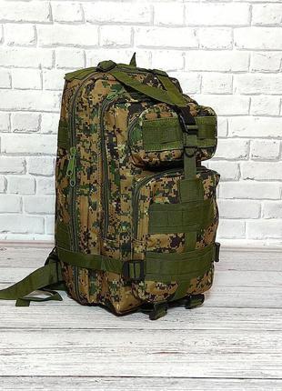 Рюкзак тактический | Рюкзак городской | Рюкзак туристический 2...