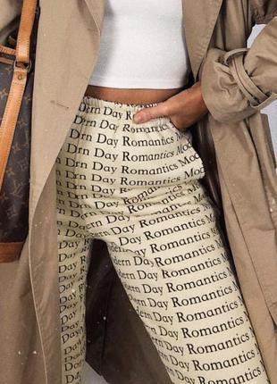 Крутые штаны в модный принт ( брюки )