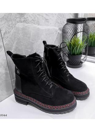 Ботинки женские на шнуровке 9344