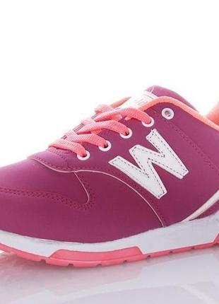 Подростковые кроссовки, женские кроссовки