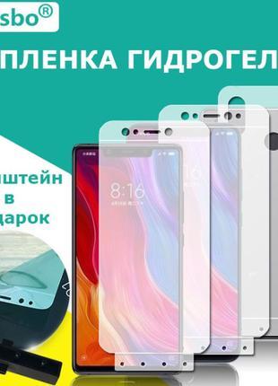 Гидрогель пленка Xiaomi Redmi 8a Note 5 6 7 8 9 Pro Mi 8 10 li...