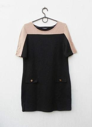 Трикотажное классическое платье с коротким рукавом