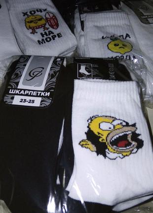 Шкарпетки з принтом, носки