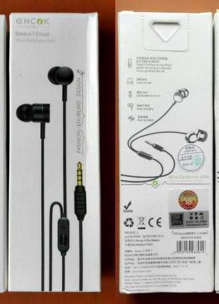 Наушники с микрофоном (гарнитура) Baseus