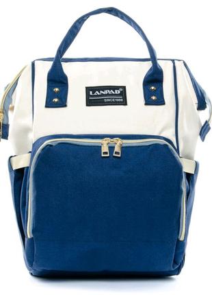 Жіноча сумка-рюкзак для мами D900