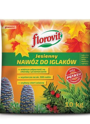 FLOROVIT Добриво для хвойних осіннє 10кг. ФЛОРОВІТ