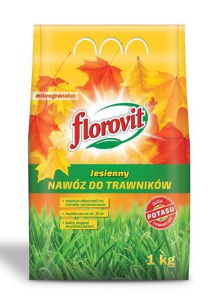 FLOROVIT Добриво для газону осіннє 1кг. ФЛОРОВІТ