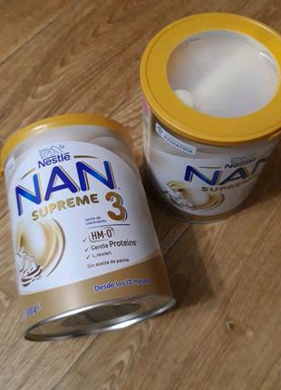 Суміш nan supreme 3