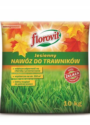 FLOROVIT Добриво для газону осіннє 10кг. ФЛОРОВІТ