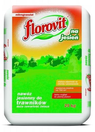 FLOROVIT Добриво для газону осіннє 25кг. ФЛОРОВІТ