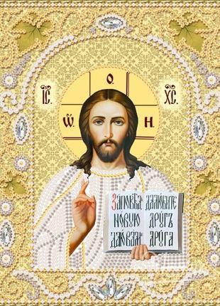 Набор для вышивки бисером икона Господь Вседержитель золото