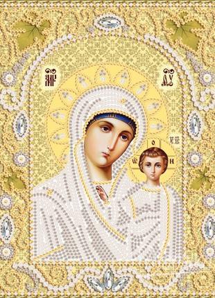Набор для вышивки бисером икона Богородица Казанская золото