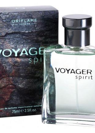 Voyager Spirit Орифлейм