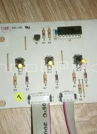 Плата управления стиральной машины ARDO 651014067502022100 T105