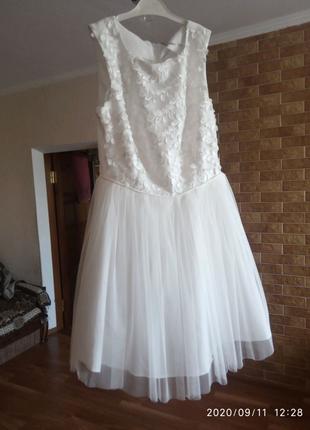 Дуже хороше плаття