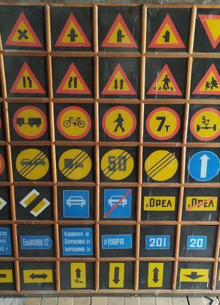 Лофт интерьер Дорожные знаки стенд 2 шт.
