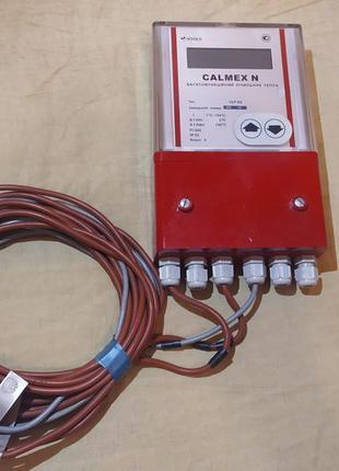 Счетчик тепловой энергии CALMEX
