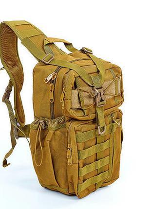 Тактический однолямочный рюкзак silver knight patrol tactic с ...