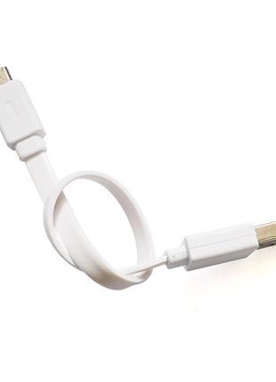 Удобный кабель usb to micro usb короткий белый для павербанка