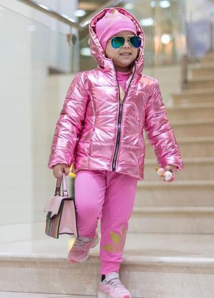 Куртка и спортивный костюм для девочки