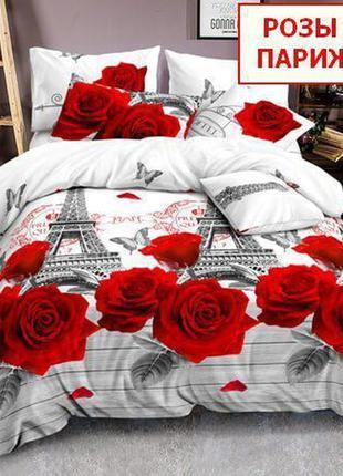 Рози і париж всі розміри, постільна білизна, бязь