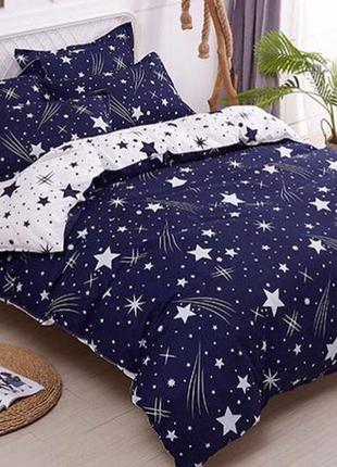 Постельное белье звезды , все размеры