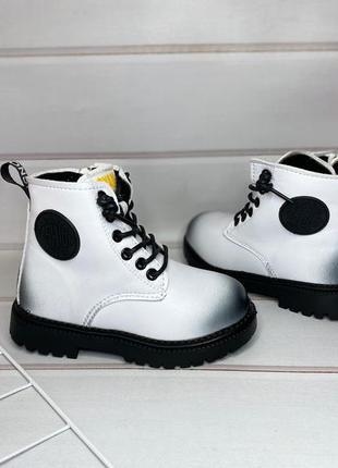 Ботинки модные зимние