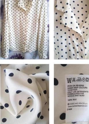 Романтичная блуза в горошек из 100% шелка !