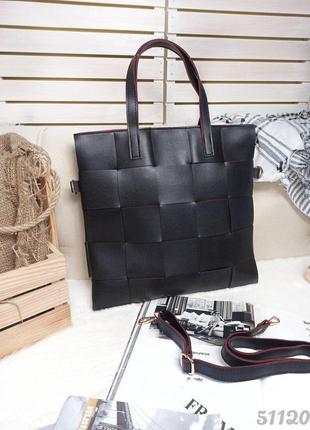Плетеная сумка шопер