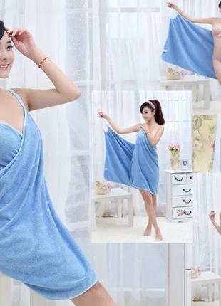 Полотенце - платье розовое + подарок чалма