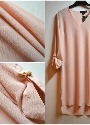 Новая удлиненная стильная блуза размер с-м
