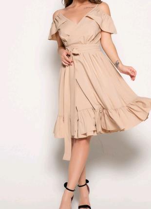 Бежевое платье на бретелях со спущенными плечами