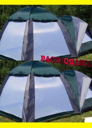 Палатка кемпинговая (470x250 см) 4х местная + КУХНЯ-ШАТЕР (два...