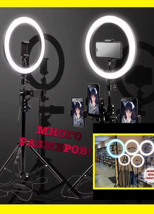 Хит! Много видов Кольцевая Светодиодная LED лампа для блогеров...