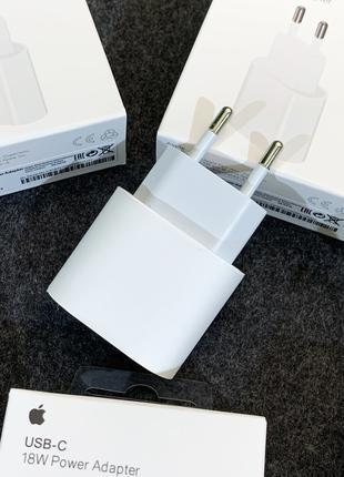 Адаптер Apple Power Adapter 18W (Зарядка для iPhone)