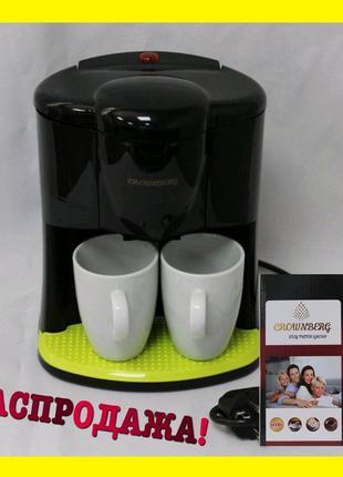 -50% Кофеварка капельная Crownberg CB-1560 600 Вт на 2 чашки c...