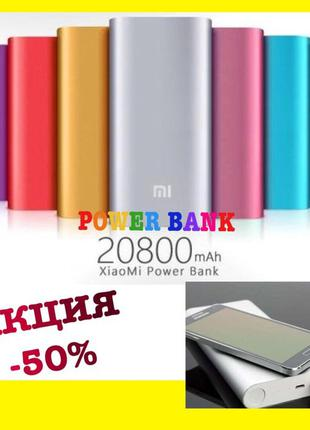 POWER BANK Xiaomi 20800 mAh Портативное Зарядное павербанк пов...